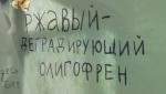 ДаЁшь МолодЁжь, Выпуск 60