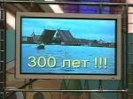 КВН 2003 Высшая Лига 05 Первая 1/4 финала