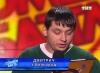 Дмитрич, Камеди батл 2 сезон 2011