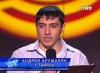 Андрей Арушунян про Джигурду, Камеди батл 2 сезон 2011
