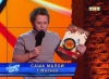 Саша Малой, Камеди батл 2 сезон 2011