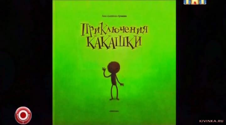 Олег, есенин (2 тур) фрагмент