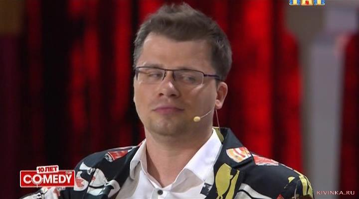 kamedi-harlamov-pizdataya