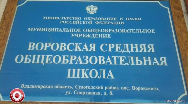"Судьи не дали заслуженную ""бронзу"" нашим синхронисткам, - Жданов - Цензор.НЕТ 8739"