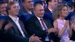 с кем сидел Путин на дне рождения КВН 2016