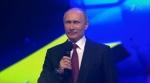 Путин на КВН 2016