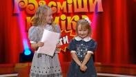 Рассмеши комика детский 2.06.2017