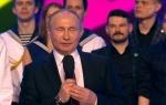 В.В.Путин, КВН, март 2018