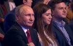 Путин на КВН в 2018 перед выборами