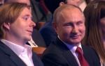 Президент России В.Путин на КВН, 2018 г