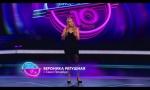 Вероника Ратушная