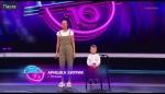 Аришка Хитрик
